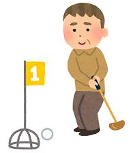 福生市グラウンドゴルフ協会