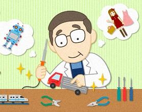 福生おもちゃの修理屋さん