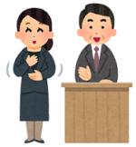 手話通訳者の会