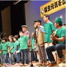 NPO法人福生と音楽を楽しむ会